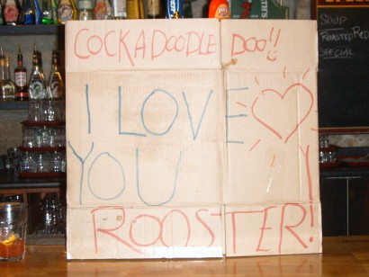 Acoustic Rooster Fans